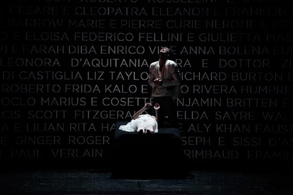 STM - Romeo e Giulietta