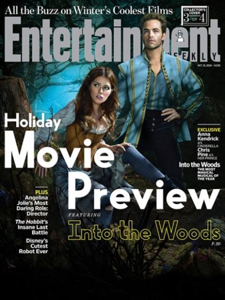 La seconda copertina