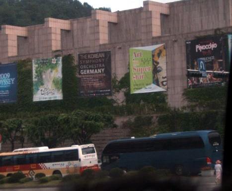 Maxiaffissione a Seoul (Foto Daniela Pobega)