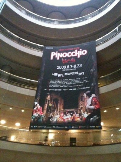 Pinocchio a Seoul